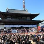 増上寺節分祭2016の見どころは?豆まきする芸能人とアクセス・駐車場情報
