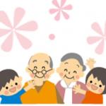 敬老の日のメッセージカード例文は?孫から贈るメッセージ集