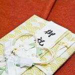 結婚式に行けない場合の、ご祝儀の送り方・時期・金額は?