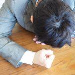 慢性疲労の症状と治療方法は?疲労回復方法は?