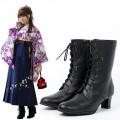 卒業式の袴用ブーツ色や長さの選び方は?草履はどう?