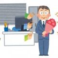 取引先や定年上司への退職の挨拶における返事例とマナー